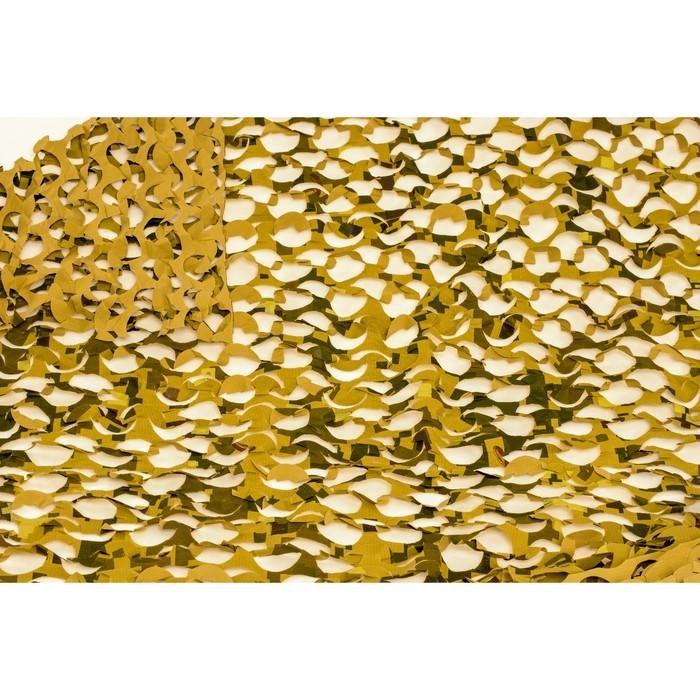 Маскировочная сеть «Пейзаж. Милитари 3D», 2,4 × 6 м, светло-зелёная/светло-серая