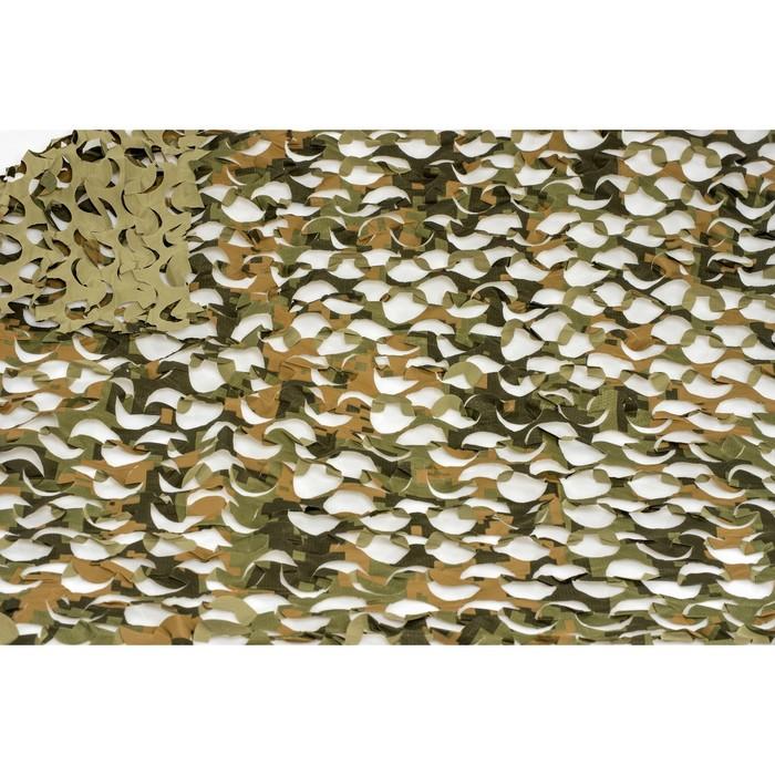 Маскировочная сеть «Пейзаж. Полынь 3D», 2,4 × 3 м, светло-зелёная/серая/светло-серая