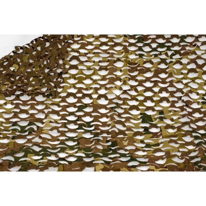 Маскировочная сеть «Пейзаж. Пустыня 3D», 2,4 × 1,5 м, бежевая/коричневая/жёлтая