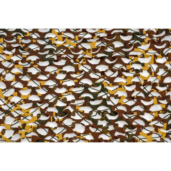 Маскировочная сеть «Пейзаж. Утка 3D», 2,2 × 6 м, зелёная/коричневая/жёлтая