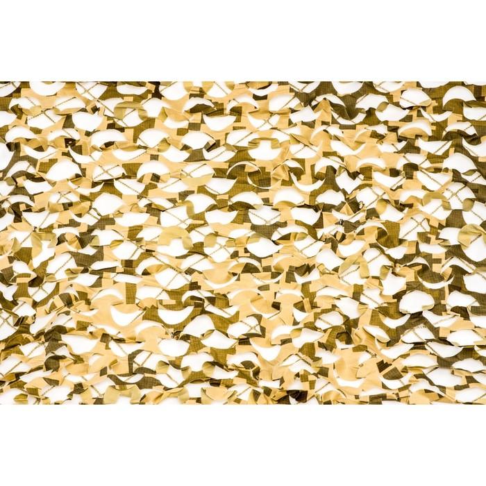 Маскировочная сеть «Пейзаж-профи. Камыш 3D», 1,8 × 3 м, на сетевой основе, охра/светло-серая