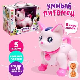 Робот радиоуправляемый «Кот», световые и звуковые эффекты, цвет розовый