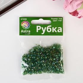 """Рубка """"Астра""""  20г ( зеленый) - фото 7364956"""