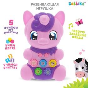 Игрушка развивающая «Пони Вишенка» световые и звуковые эффекты, цвет фиолетовый