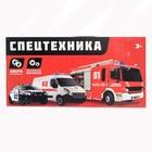 Машина инерционная «Микроавтобус МЧС», открываются двери - фото 105656914
