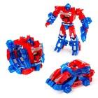 Робот - трансформер «Часы», трансформируется в робота и машинку, цвета МИКС - фото 105503569