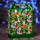 "Коробка подарочная ""Паттерн Деды Морозы"", 14 x 6 x 17,5 см"