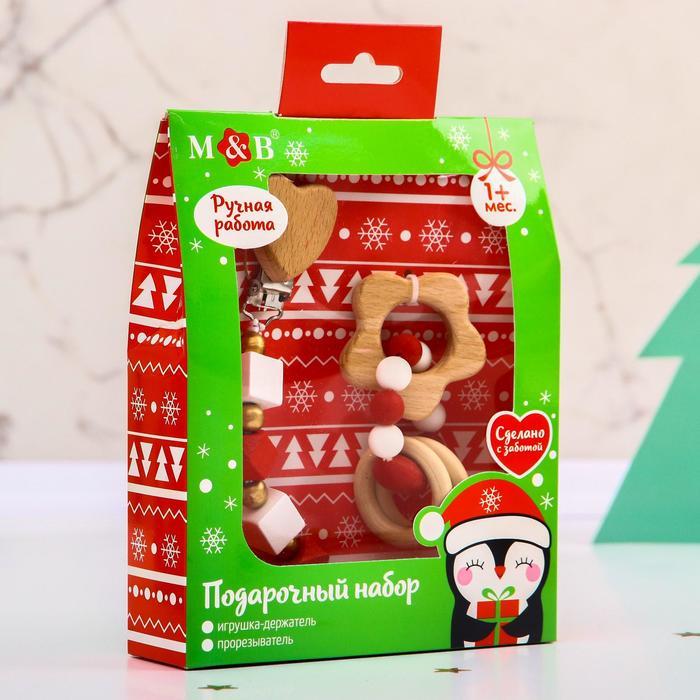 """Подарочный набор """"Мой 1 новый год"""",2 предмета: держатель для соски-пустышки и грызунок-прорезыватель"""