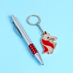 Набор подарочный 2в1 (ручка, брелок единорог) в Донецке