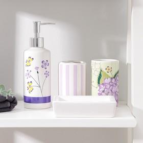 "Bath set ""Spring"" 4 items (soap dish, soap dispenser, 2 cups)"