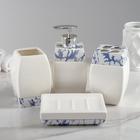 Набор аксессуаров для ванной комнаты «Васильки», 4 предмета (дозатор 400 мл, мыльница, 2 стакана)