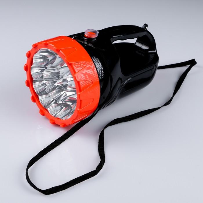 Фонарь переносной аккумуляторный, 18 LED, 5W, 2 режима, от сети, 21х12 см