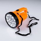 Rechargeable portable lantern, 15 LED, 5W, 2 modes, offline, 16х10 cm