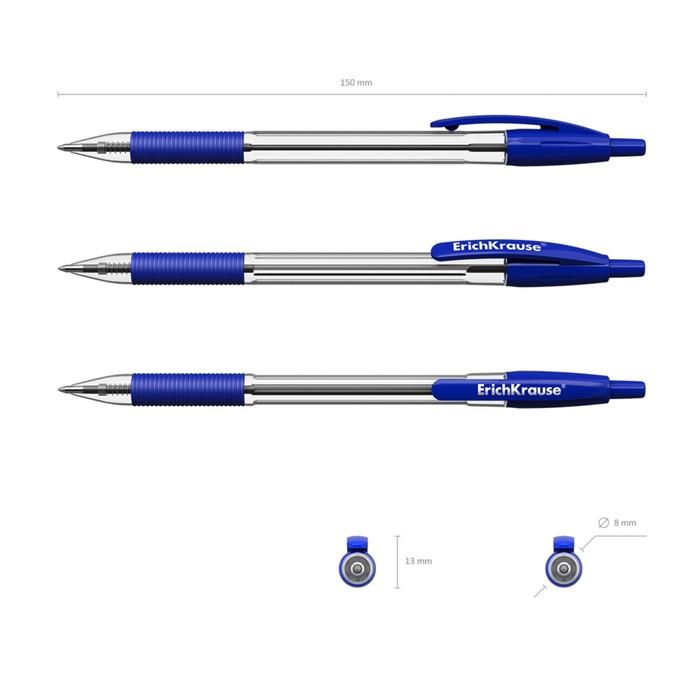 Ручка шариковая автоматическая Erich Krause R-301 Classic Matic & Grip, стержень синий, 1.0 мм *