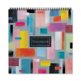 Альбом для эскизов 29 x 29 см, 40 листов на гребне Erich Krause «Абстракция», жёсткая подложка, блок 120 г/м2