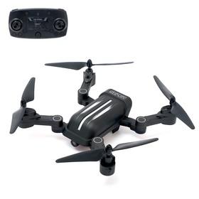 Квадрокоптер X26, камера 2,0 Mpx, передача изображения на смартфон, барометр, Wi-Fi
