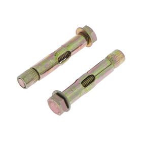 Anchor bolt, 8x45 mm, 250 pcs per pack