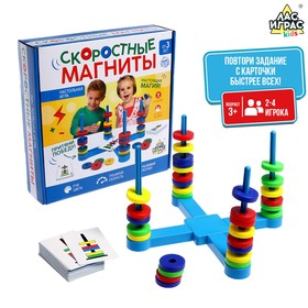 Настольная игра «Скоростные магниты», развивающая