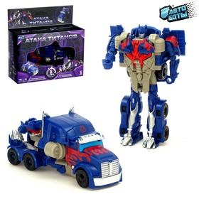 Робот «Герой», трансформируется одним движением