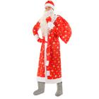 "Костюм ""Дед Мороз из плюша"", шуба, шапка, рукавицы, пояс, мешок 48-50"