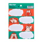 "Set of stickers on a notebook ""Hedgehog"", 11 x 16 cm"
