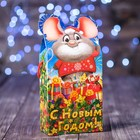 """Подарочная коробка """"Веселый Жорик"""", с игрой, 10,5 х 18,5 х 5,2 см"""