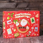 """Подарочная коробка """"Санта-Мания"""", 36,5 х 26 х 9,5 см"""
