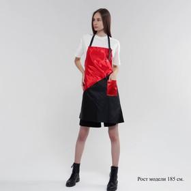 Фартук для мастера, цвет красный/чёрный Ош
