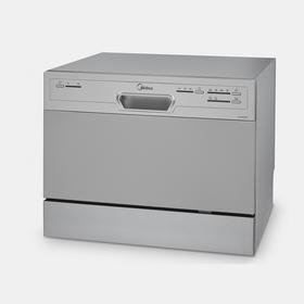 Посудомоечная машина Midea MCFD55200S, класс А+, 6 комплектов, 6.5 л, 6 программ, серебр.