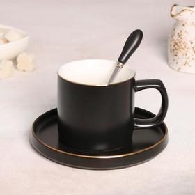Чайная пара «Грация»: чашка 180 мл, блюдце 14,5 см, ложка, цвет чёрный матовый