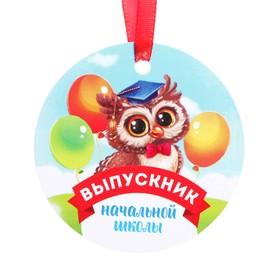 "Medal-magnet ""Graduate elementary school"", owl, 70x70 cm"