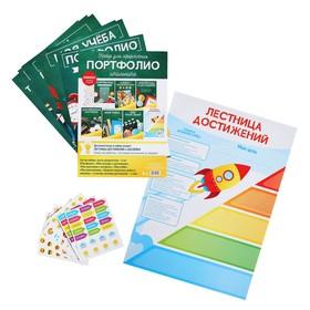 Набор для оформления портфолио с наклейками, для школьника, 6 листов
