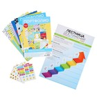 Set design portfolio with stickers for students (8 sheets, stickers, a ladder of achievement