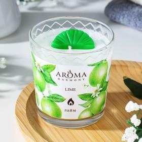 """Ароматическая свеча Aroma Harmony """"Лайм"""", 160 г"""