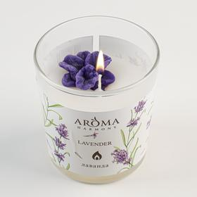 Aroma Harmony Lavender Scented Candle, 160 g