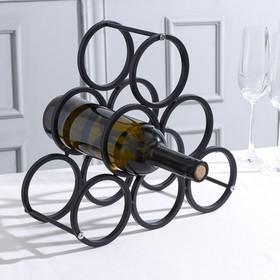 Подставка для бутылки Доляна «Моно», 31,5×28,5×12,5 см, цвет чёрный