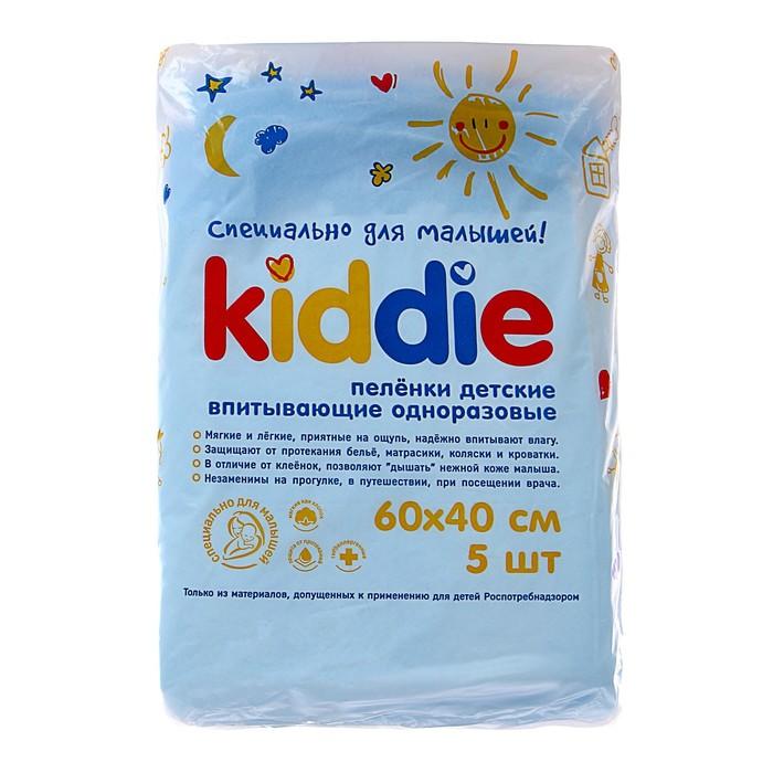 Пеленки впитывающие одноразовые «Kiddie» Эконом, 60*40, 5 шт