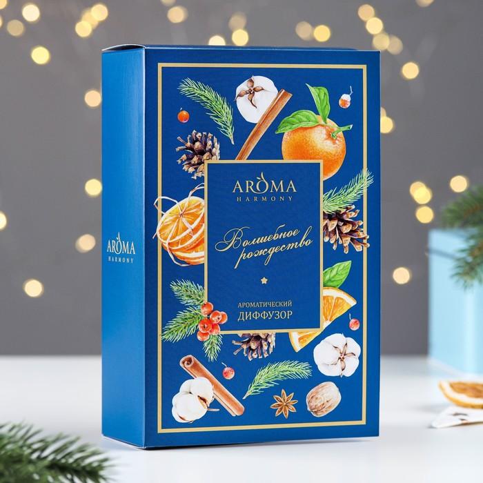 Диффузор открытка рождественские истории