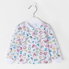 Кофта детская, цвет МИКС, рост 62см (20)