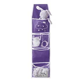 Карманы подвесные для детского шкафчика «Облачко», 85х20 см