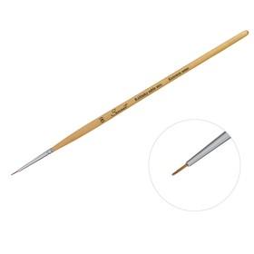 Кисть микс «Сонет» № 00, колонок, круглая, короткая ручка, d=0.7 мм, покрытая лаком