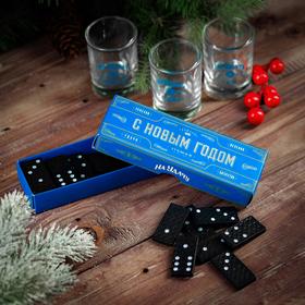 Подарочный набор «С Новым годом. На удачу», рюмки и домино