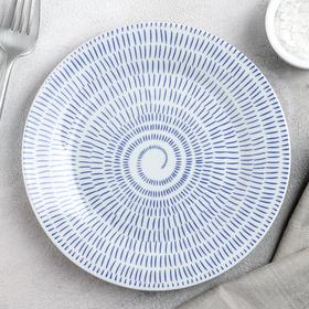 Тарелка пирожковая Доляна «Антик», d=19,5 см, цвет белый/синий