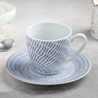 A couple of tea antique Cup 200 ml, saucer 16 cm