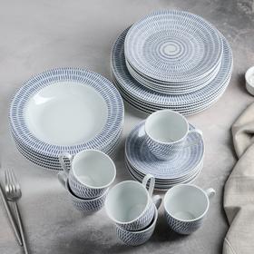 Сервиз столовый Доляна «Антик», 24 предмета:, тарелки 19,5/20,5×2/24 см, чайная пара, 200 мл