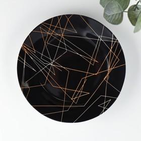 Тарелка пирожковая «Кассиопея», d=19 см, цвет чёрный