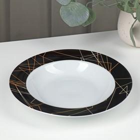 Plate soup Kassiopeya 300 ml, 21x3.5 cm