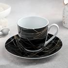 Чайная пара Доляна «Кассиопея», чашка 200 мл, блюдце d=14,5 см - фото 660990