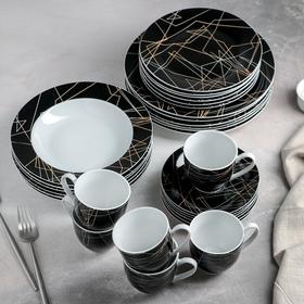 Сервиз столовый Доляна «Кассиопея», 24 предмета: тарелки 19/21×3,5/24 см, чайная пара 200 мл, цвет белый/чёрный
