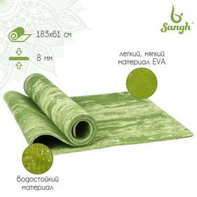 Коврик для йоги 183 × 61 × 0,8 см, цвет зелёный